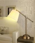 LAMPA BIURKOWA MOSIĘŻNA FLORIO