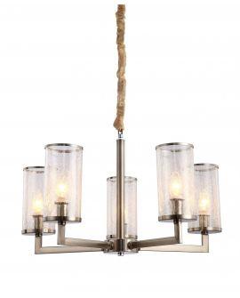 LAMPA WISZĄCA NOWOCZESNA SATYNOWA HOWARD W5 LUMINA DECO